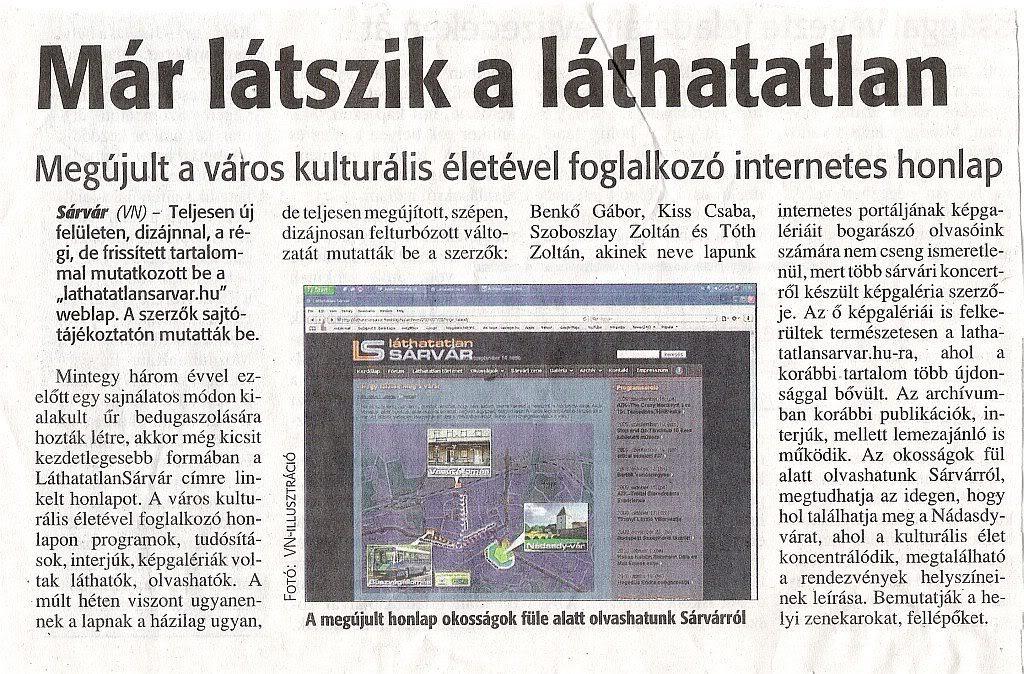 vs_lathcikk