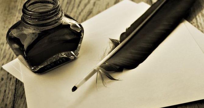 toll,-tinta,-papirok-166203